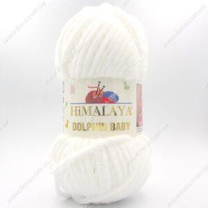 Пряжа Himalaya Dolphin Baby белый 80301