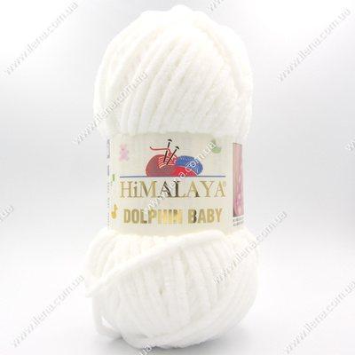 Пряжа плюшевая Himalaya Dolphin Baby белый 80301