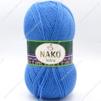 Пряжа Nako Astra сине-голубой 1256