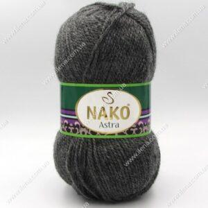 Пряжа Nako Astra темно-серый 193