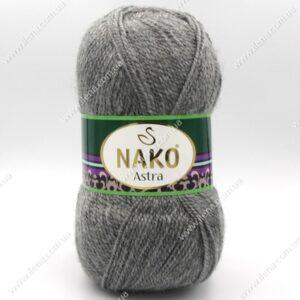 Пряжа Nako Astra серый 194