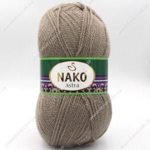 Пряжа Nako Astra мокко 2000