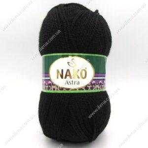 Пряжа Nako Astra черный 217
