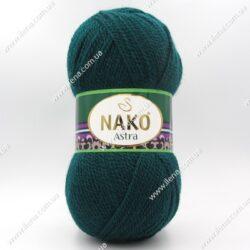 Пряжа Nako Astra темно-зеленый 3552