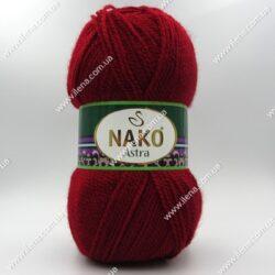 Пряжа Nako Astra бордо 3630