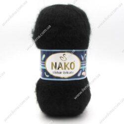 Пряжа Nako Mohair Delicate чёрный 6130