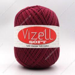 Пряжа Vizell Soft бордо 105