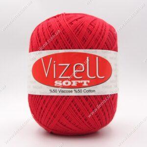 Пряжа Vizell Soft красный 165