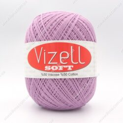 Пряжа Vizell Soft сиреневый 303