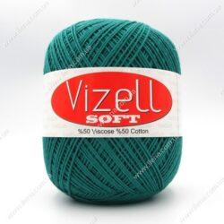 Пряжа Vizell Soft зеленый (изумруд) 452
