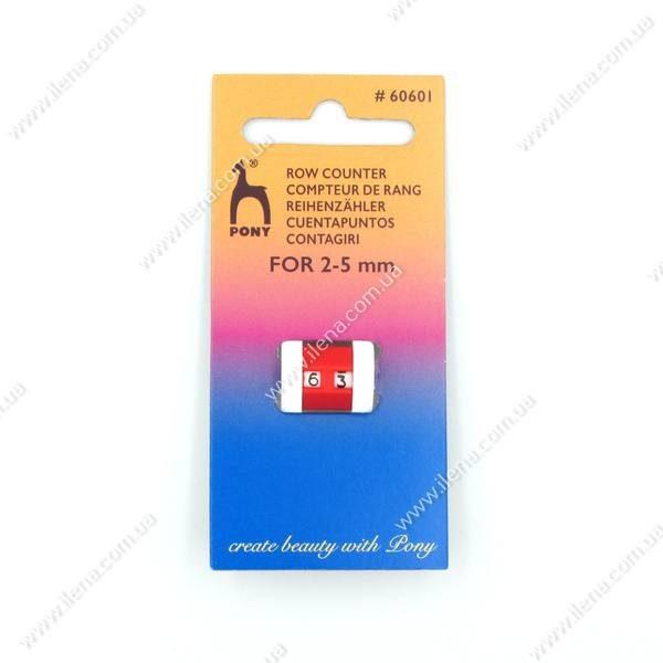 Счетчик рядов для вязания 2-5 мм Pony 60601