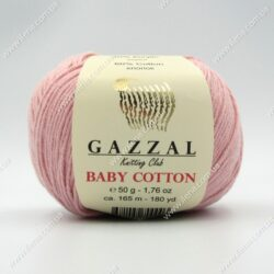 Пряжа Gazzal Baby Cotton пудра 3444