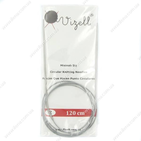 Спицы круговые на тросике Vizell 2 мм 120 см