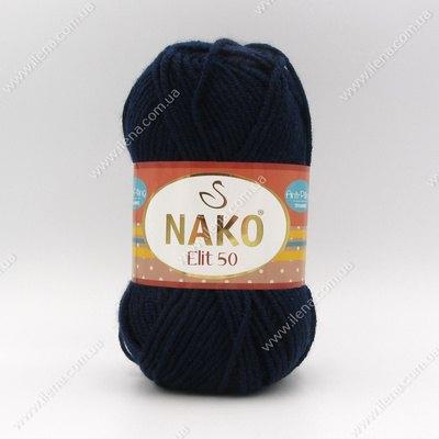 Пряжа Nako Elit 50 темно-синий 10094