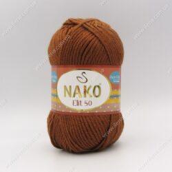 Пряжа Nako Elit 50 коричневый 10271