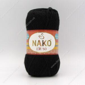 Пряжа Nako Elit 50 черный 217
