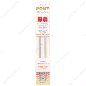 Спицы прямые детские для вязания Pony 61608 3.75 мм 18 см