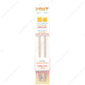 Спицы прямые детские для вязания Pony 61609 4.0 мм 18 см