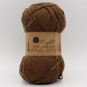Пряжа Vizell Naturel Cotton коричневый