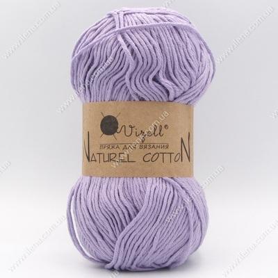Пряжа Vizell Naturel Cotton сиреневый