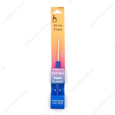 Крючок для вязания Pony 46603 с ручкой 3 мм 14 см