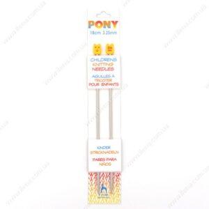 Спицы прямые детские для вязания Pony 61606 3.25 мм 18 см