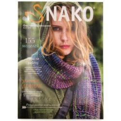 Журнал по вязанию Nako Фестиваль вязания 24/2015-2016
