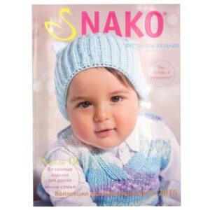 Журнал по вязанию Nako Фестиваль вязания 25/2016