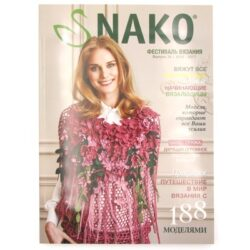 Журнал по вязанию Nako Фестиваль вязания 26/2016-2017