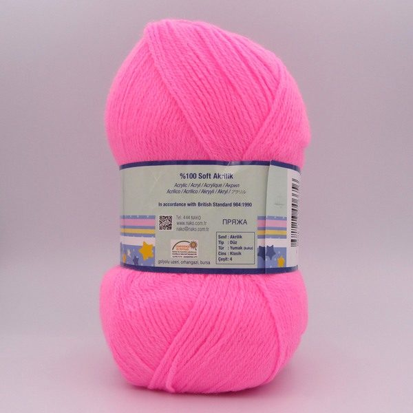 Пряжа Nako Ninni Bebe 4211 розовый