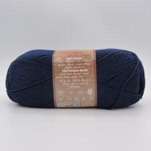 Пряжа Nako Calico 148 темно-синий