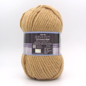 Пряжа Nako Sport Wool 221 бежевый