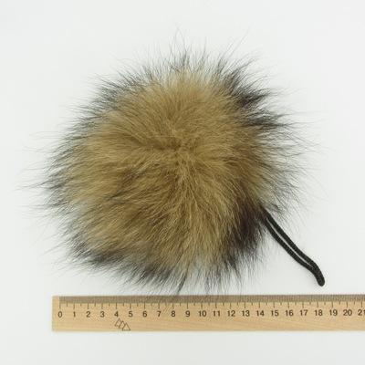 Меховый помпон песец 13-16 см бежевый