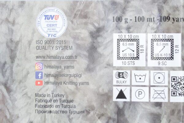 Пряжа плюшевая Himalaya Koala 75706 серый