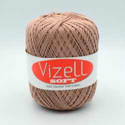 Пряжа Vizell Soft 883 бежевый