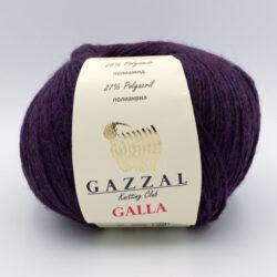 Пряжа Gazzal Galla 57 темно-фиолетовый