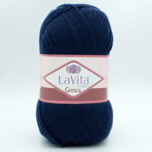 Пряжа LaVita Gonca 5311 темно-синий